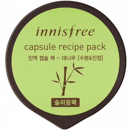 Innisfree Bamboo Capsule Recipe Pack, 10 ml